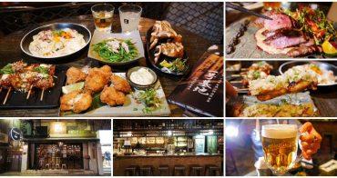 台北東區聚餐推薦 一号基地炭火食堂~硬派串燒居酒屋,深夜食堂微醺一下