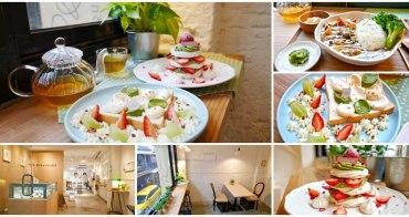 台北赤峰街美食 P&C Boutique Café 甜點下午茶~北歐風咖啡館,抹茶X草莓幸福登場