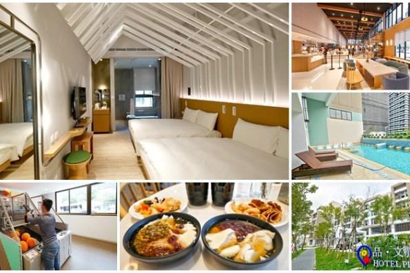 礁溪親子溫泉飯店 品文旅 家庭房+個人湯屋+早餐buffet~雲朗新文旅品牌,多樣遊戲設施好好玩