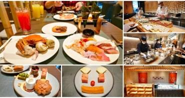 旭集 和食集錦 遠百信義A13 日本料理buffet~握壽司、螃蟹、和菓子吃到飽
