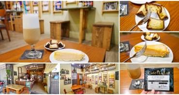 台中東勢美食 喬巴咖啡 咖啡甜點下午茶~值得細細品嚐的好咖啡