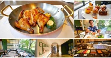 台北萬豪酒店自助餐 Garden Kitchen 午間半自助buffet~綠意花園中享受精緻美食甜點