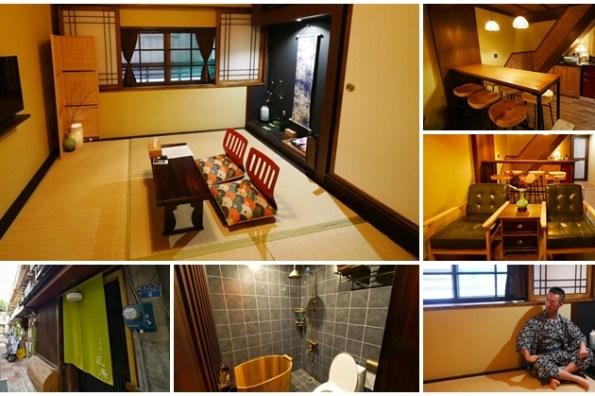 台南便宜老屋民宿 町屋日木~洋溢日式風情的包棟老宅民宿,神遊京都