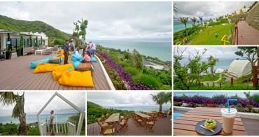 花蓮海景咖啡 海崖谷 豪華露營區下午茶~來壽豐飽覽無敵海景,ig打卡熱點