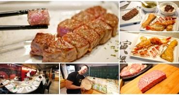 台北和牛鐵板燒 寅藏鐵板燒 488元好便宜~多海鮮雙人套餐一人不到750元