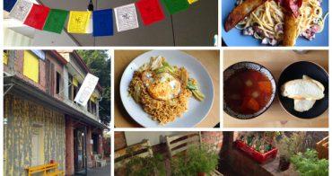 [台南]北區 簡單慢生活 鹹派 布朗尼 am's foods and goods
