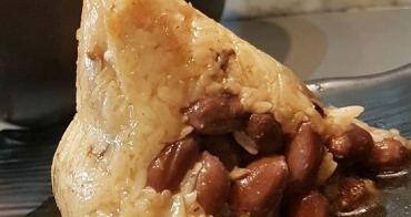 [台南]北區 肉汁醬汁|古早味南部粽|素粽 家鄉的好味道 台南好記肉粽