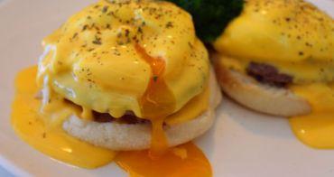 [台南]一日之計在於晨 早午餐 L'avenue Cafe 拉芙尼咖啡