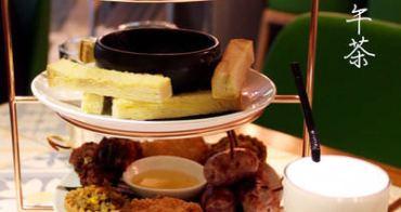[台北]忠孝復興站 東區泰式下午茶|泰式料理|異國料理推薦 Thai cook 泰酷.泰國料理