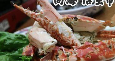 [台南]南區 活虫市(ㄑㄧˊ)上桌還會比YA|豪華海鮮聚餐|家庭聚餐 尚海活虫市