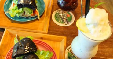 [台南]創意手作樂活漢堡 Curioso street food好奇洋食吧