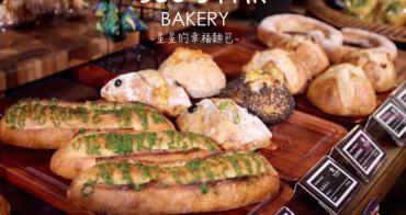 [台北]捷運忠孝復興站 大直超人氣麵包開二店拉~來自星星的幸福麵包SEE STAR Bakery 復興店