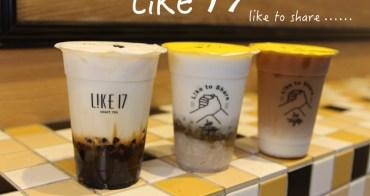 [台北]國父紀念館站飲料推薦 Like 17延吉街東區飲料外送(內有菜單)