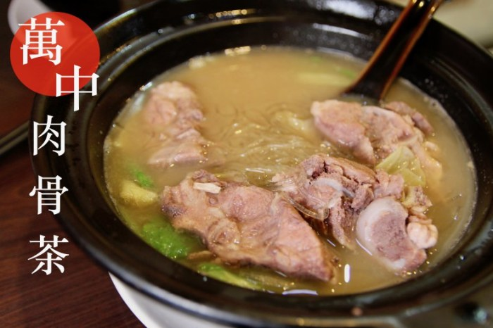 [台北]中正區南機場夜市附近美食推薦 萬中肉骨茶 湯控必吃