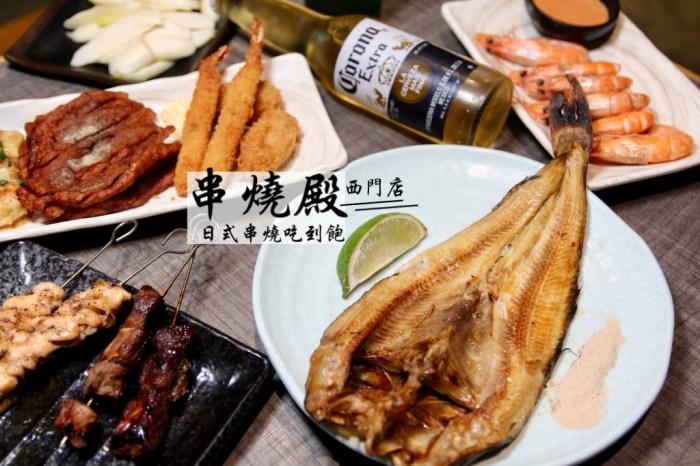 [台北]西門町吃到飽推薦 串燒殿-西門 日式串燒499超值吃到飽