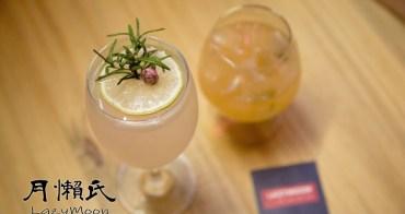 台南酒吧推薦LazyMoon月懶氏 永康彩繪眷村內的隱藏小酒吧 沒有在地人帶路找不到