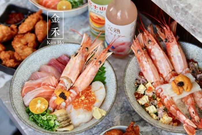 台南日料推薦 金禾KimHo 生魚片丼飯、握壽司 IG打卡排隊熱門店 必點天使紅蝦、炸雞、和牛丼飯