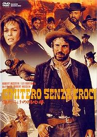 Cartel de la película Cimitero senza croci