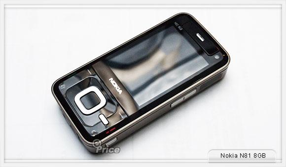 遊戲、音樂一把罩 Nokia N81 雙版本震撼上市