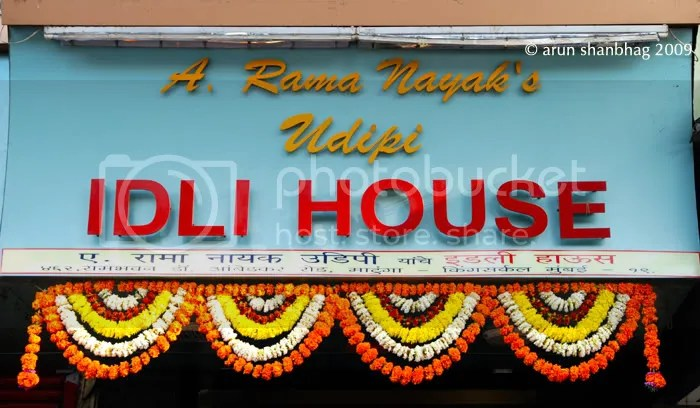 pics from Idli House Mumbai by Arun Shanbhag