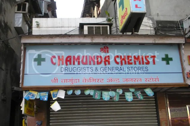 Chemist shop where friend was killed outside