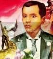 Gat Andres Bonifacio