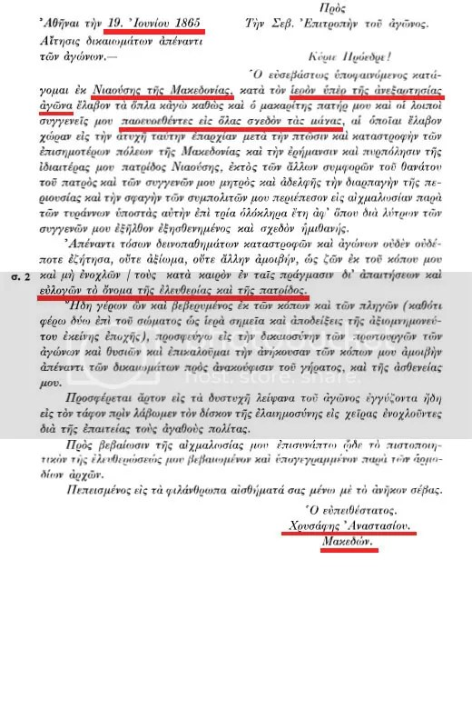 Chrysafis Document of 1865   Sacrifices of Macedonians for their motherland Hellas