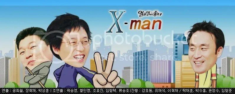 Image result for korean xman logo