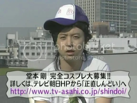 tsuyo-cosplay