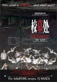 The Haunted School poster