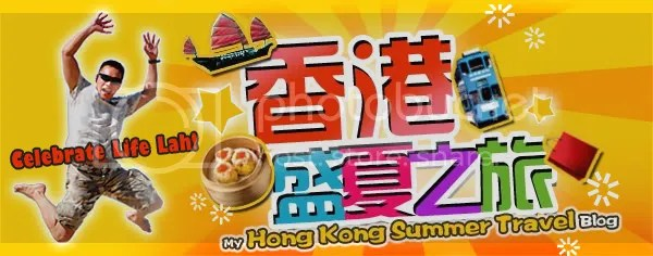 My Hong Kong Adventures!
