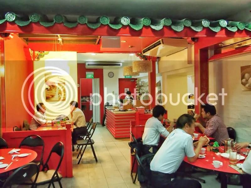 Jing Hua Restaurant Singapore