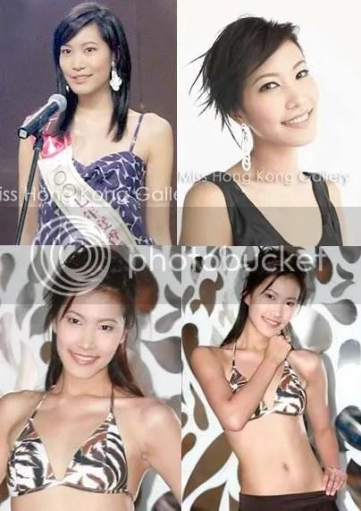 Miss Hong Kong 2007 Review (5/6)