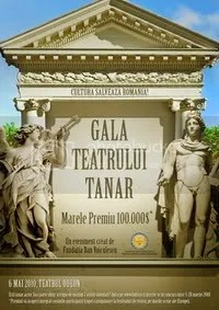 gala teatrului tanar,gala teatrului tanar