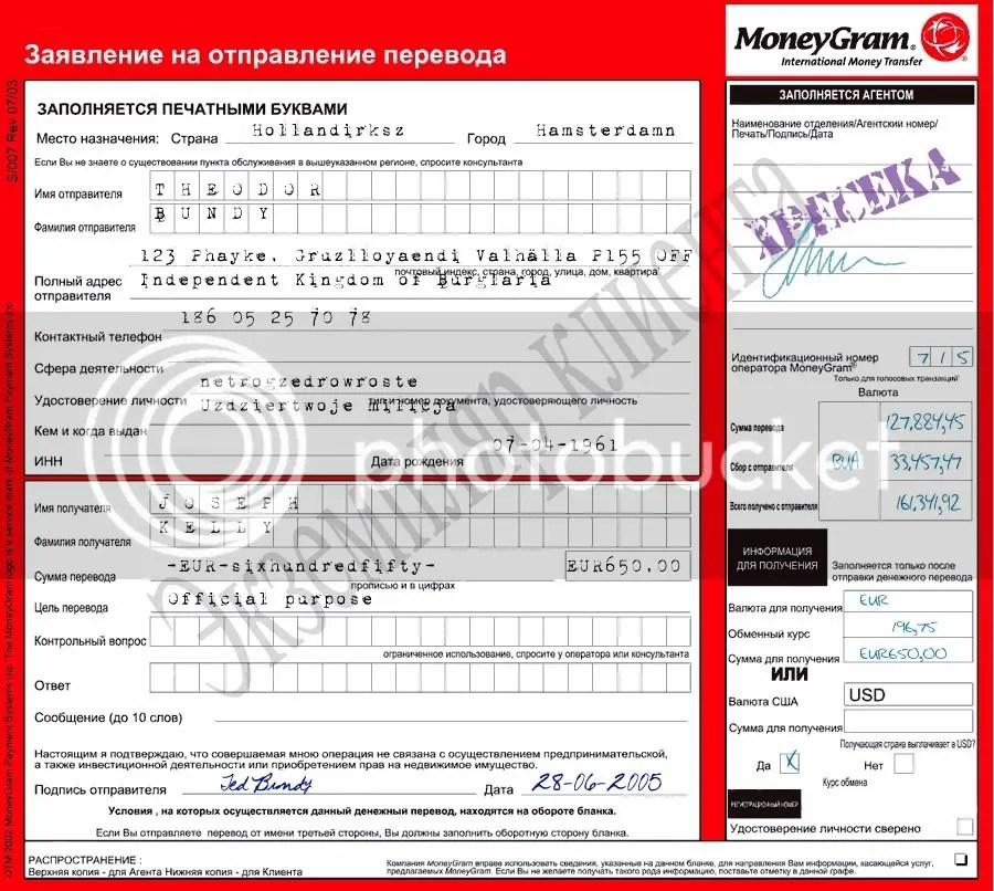 Forms Moneygram Order Money