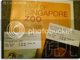 动物园入场券