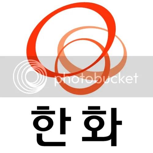 photo Logo_Hanwha_dian-hasan-branding_KR-4_zps3f0a5ca5.png