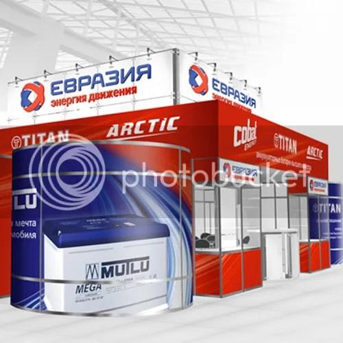 photo Logo_Eurasia-Group_wwwartgraphicsbizeurasia_dian-hasan-branding_RU-3_zpsf3eed662.png
