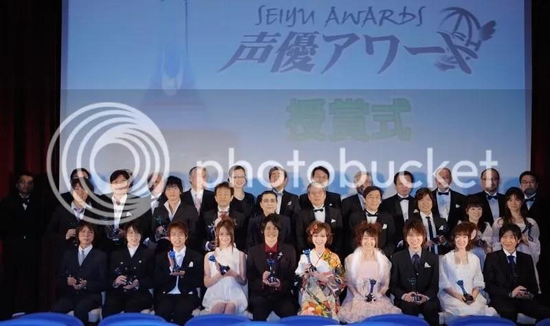 seiyuu award