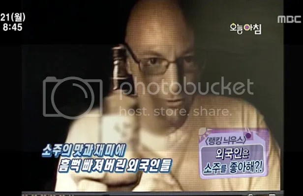 MBC Screen Capture