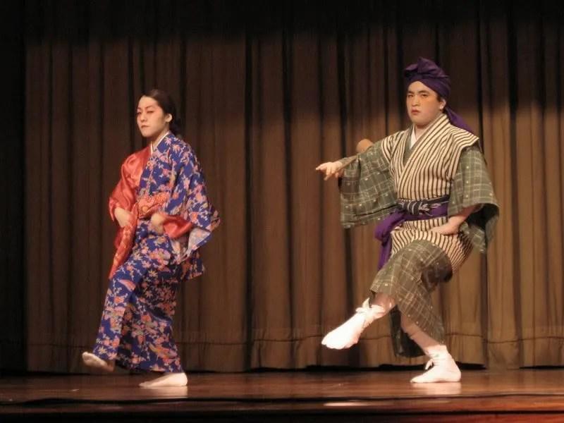 Danza okinawense
