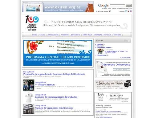 Sitio Web del Centenario