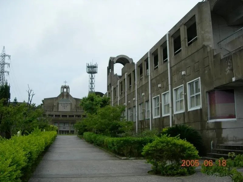 Universidad Cristiana de Okinawa