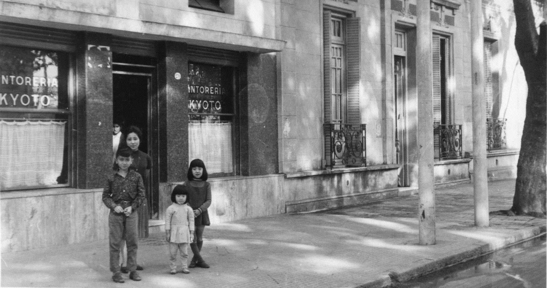 Tintorería Kyoto - circa 1960
