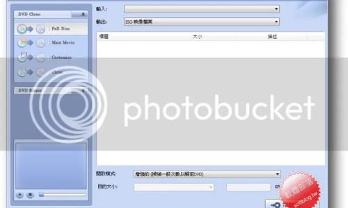 sshot 2011 12 02 16 06 58