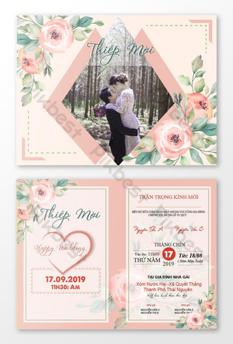 Whatever the occasion, microsoft makes creating an. Professional Invitation Card Templates Free Graphic Design Templates Psd Download Pikbest