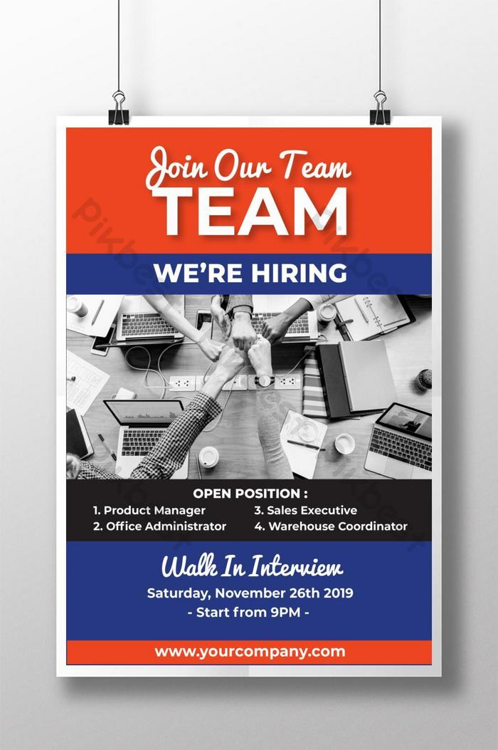 recruitment we are hiring poster