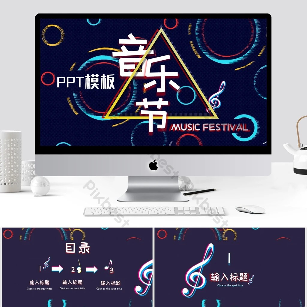 In my family, we&aposre fools for festivals. Tik Tok Music Festival Planning Ppt Template Powerpoint Pptx Free Download Pikbest