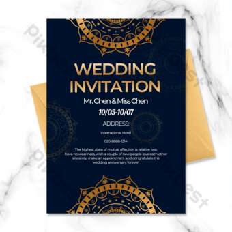 invitation templates free psd png