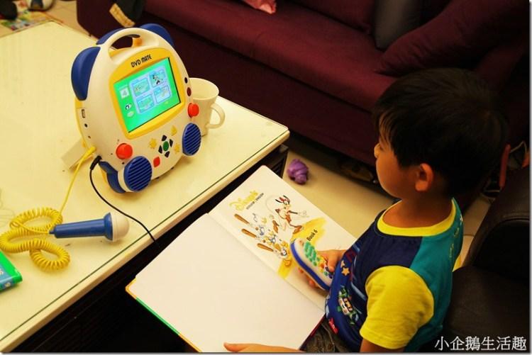 寰宇家庭迪士尼美語|原來只要幾個步驟小孩的英文就這麼悄悄的進步了